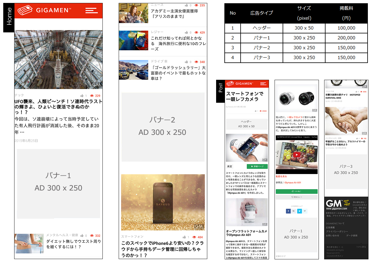 AD_SmatPhone00
