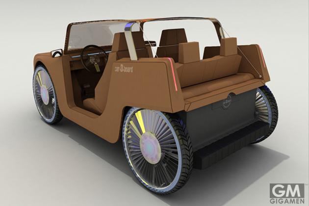 how to make big cardboard car