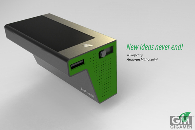 gigamen_Eco_Charge0