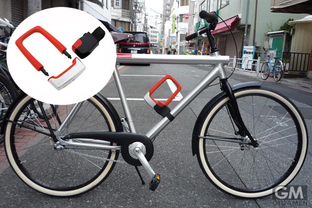 絶対に自転車を盗まれない方法 ...