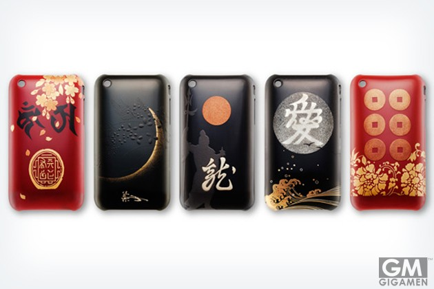 gigamen_Softbank_BB_Samurai_iPhone_cases