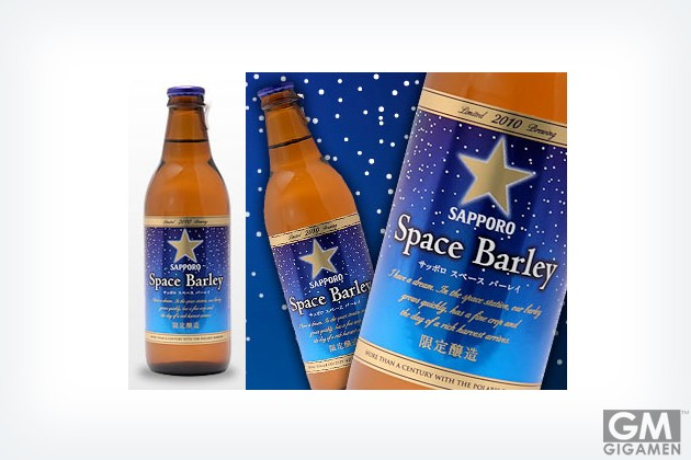 gigamen_Sapporos_Space_Barley