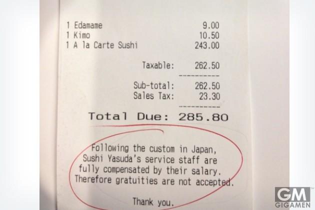 gigamen_Sushi_Yasuda