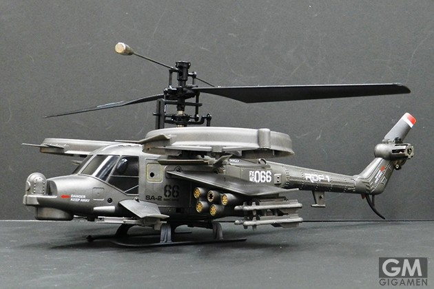 gigamen_AVATAR_Combat_Helicopter_RC