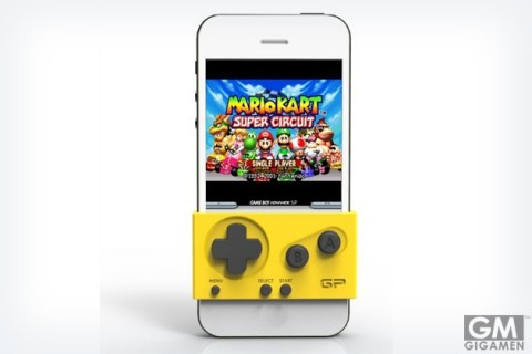 gigamen_iPhone_game_pad