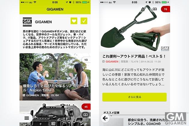 gigamen_Antenna02
