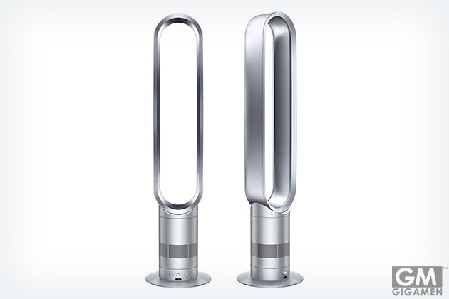 gigamen_Dyson_Air_Multiplier