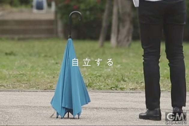 gm-umbrella2
