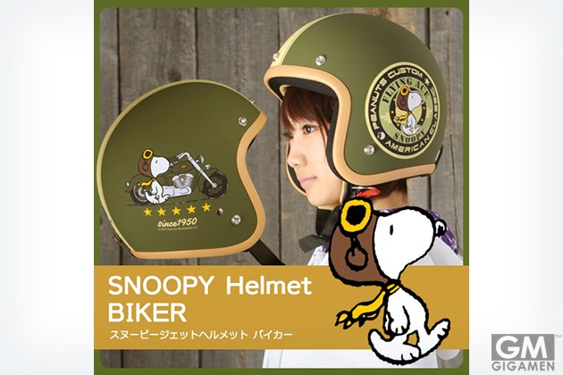 gigamen_AXS_SNOOPY_Jet_Helmet01