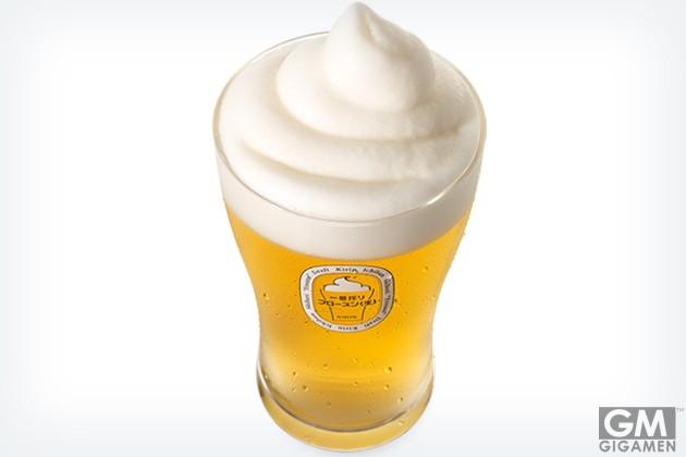 gigamen_kirin_frozen_beer01