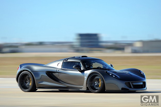 gigamen_Most_Expensive_Cars_2015_01