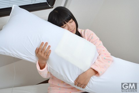gigamen_USB_Heated_Air_Hug_Pillow