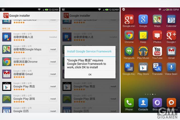gigamen_Xiaomi_Mi4_01