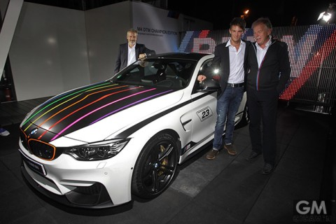 gigamen_BMW_M4_DTM_Champion_Edition
