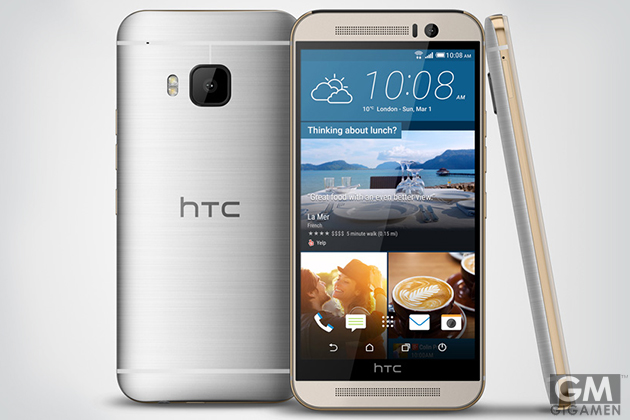 gigamen_HTC_One_M9