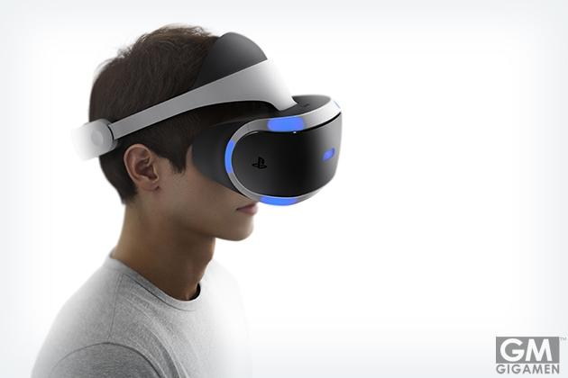 gigamen_Sony_PlayStation_4_VR01
