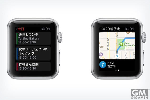 gigamen_Apple_Watch_Pre_Order02