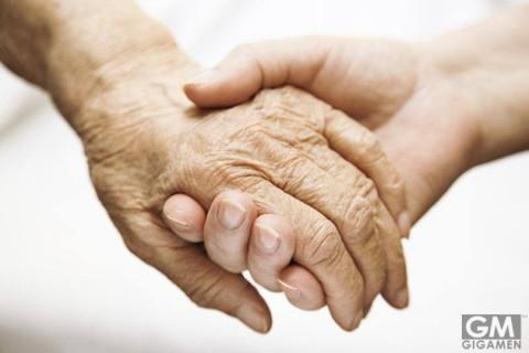 gigamen_Causes_Alzheimer_Disease