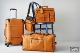 gigamen_Tumi_1975_Luggage