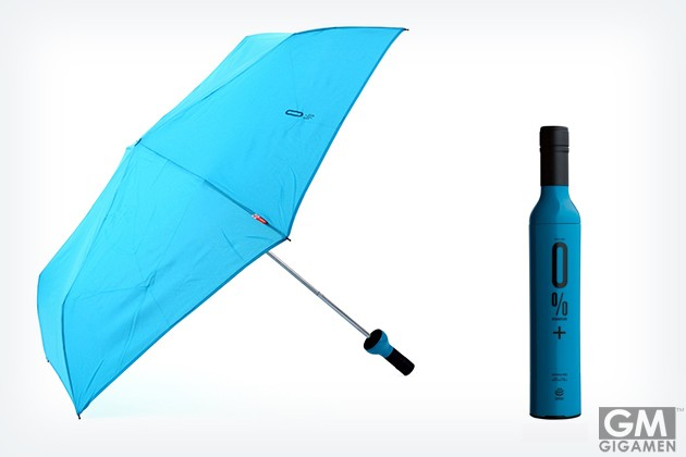 gigamen_best_umbrella03