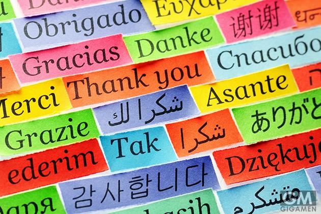 gigamen_Important_Phrases_Language02