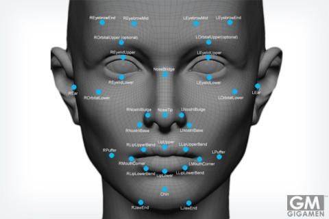 gigamen_Facial_Recognition_App