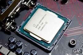 gigamen_Intel_Skylake