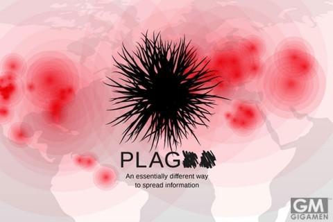 gigamen_Plag_app