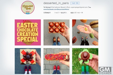 desserted-in-paris-pastries-shoes